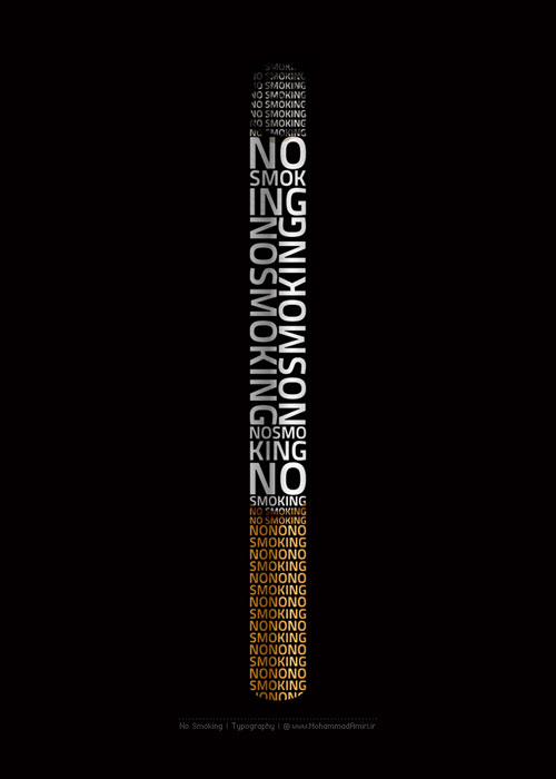 No Smoking Ready For Print Typography Poster