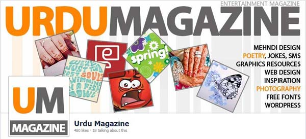 Urdu Magazine Blog Facebook Timeline Cover