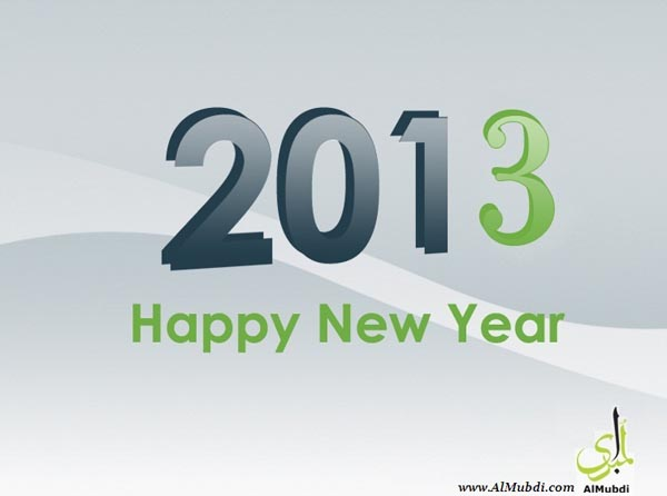 New Year 2013 Wallpapers 9