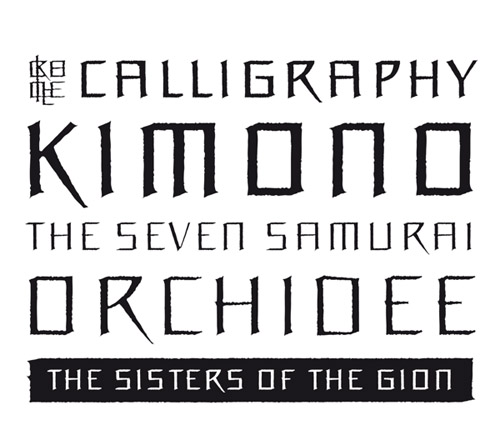 Typefaces for designers