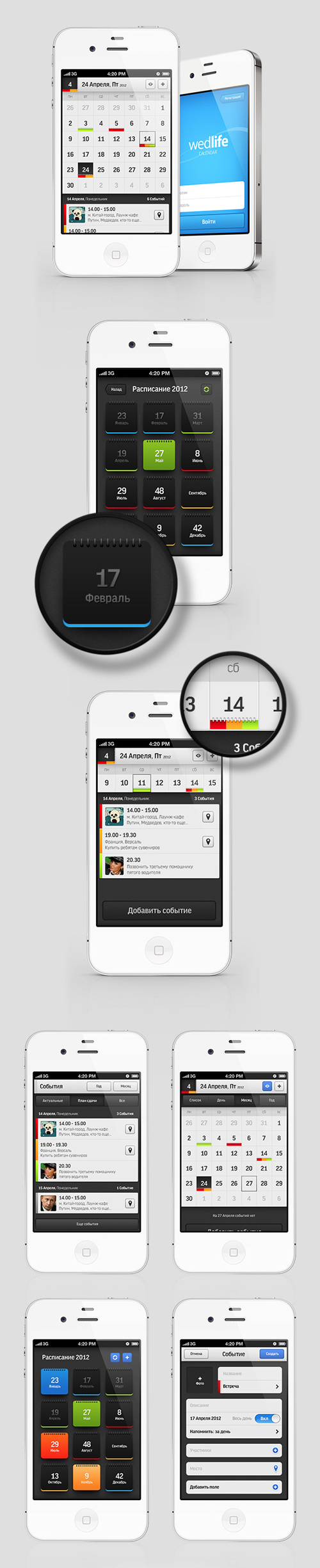 Mobile Apps Design with UI/UX-34