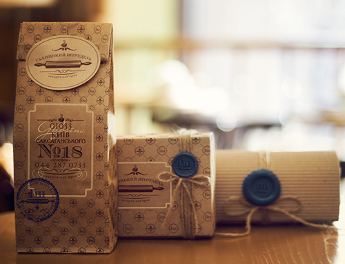Cafe-bakery Galician strudel Packaging Design