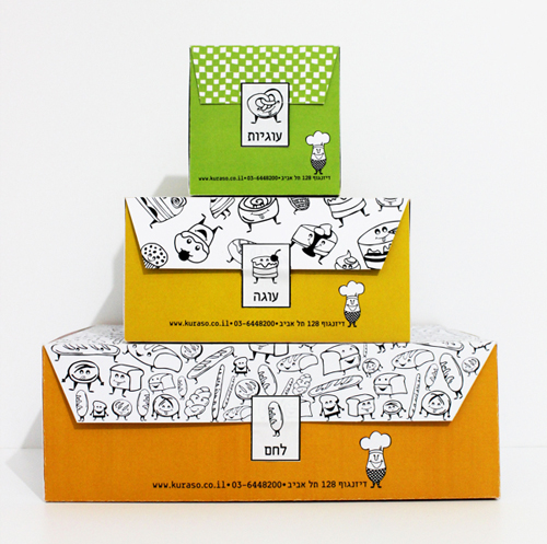 Bakery Products Packaging Design