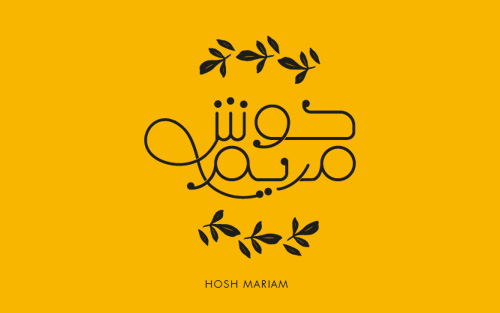 Housh Mariam #logo #design