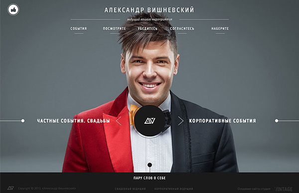 AVMC #CSS3 #website #design