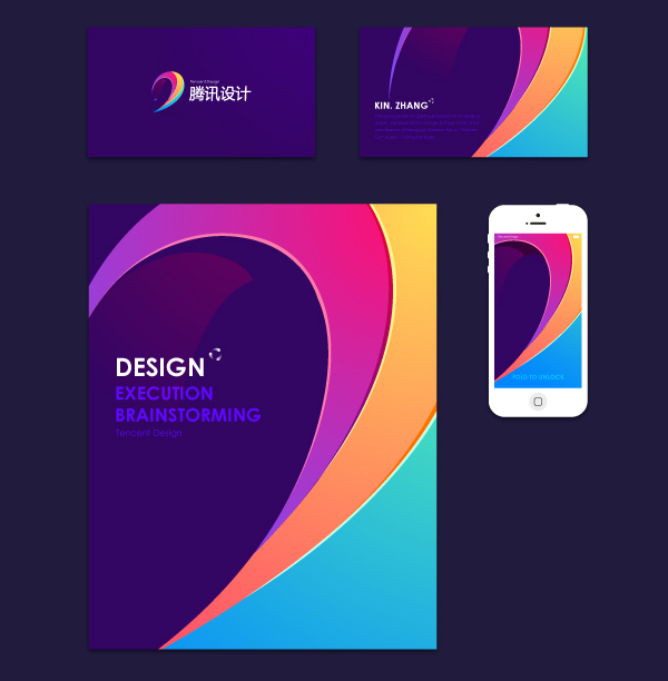 Tencent DesignBranding Stationery