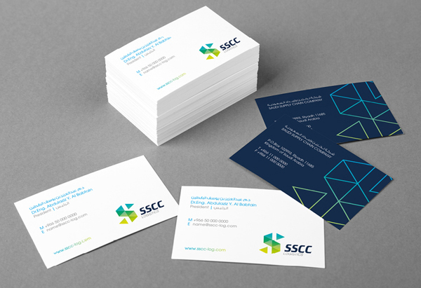 SSCC Logistics  Business Card