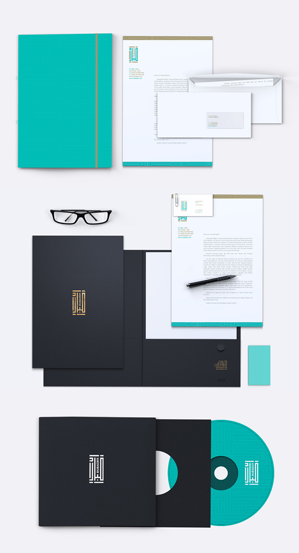 Mubader Stationery Design