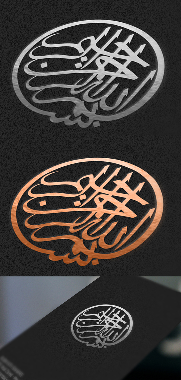 Free Beautiful Copper & Metallic Foil Logo MockUp