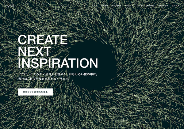 One Page Websites - 50 Fresh Web Examples - 46