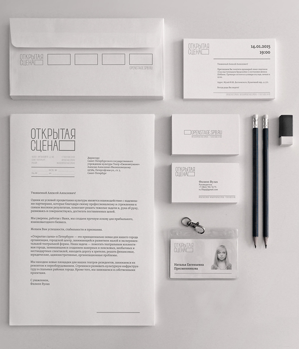St. Petersburg Open Stage Branding Stationary