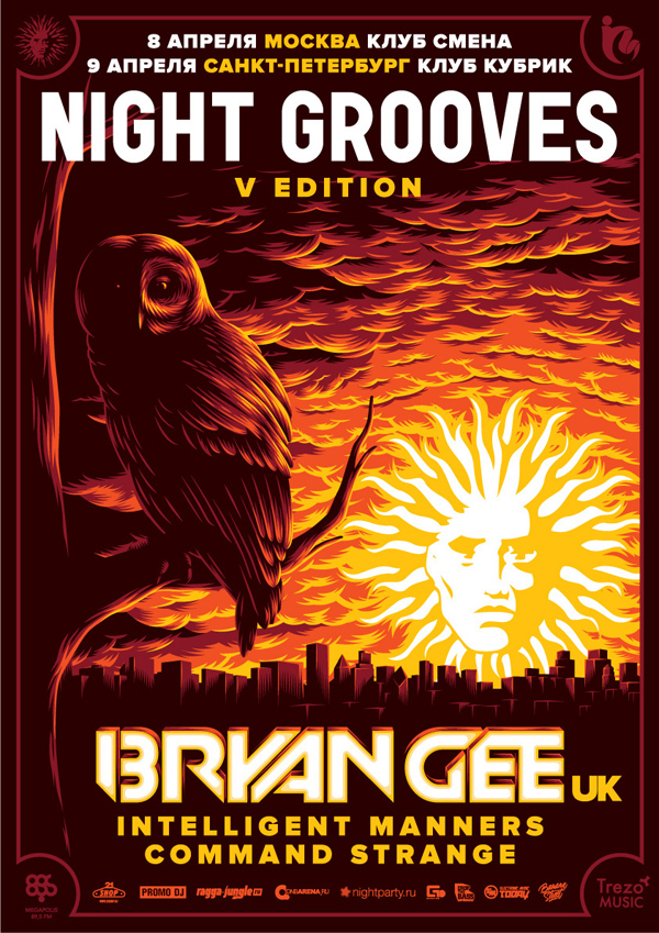 Night Grooves Series of Events Posters