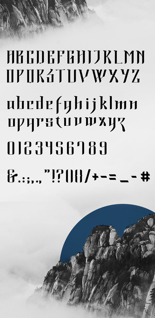 Morning Calm Font Letters