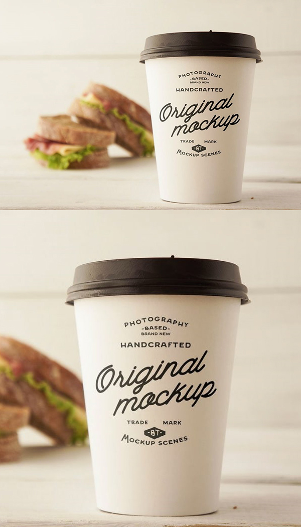 Free Delightful Coffee Cup Mockup