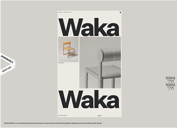 Waka Waka - Website Design - 3
