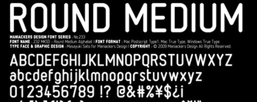 Museo Free Font