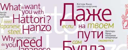 Hattori Hanzo Free Font