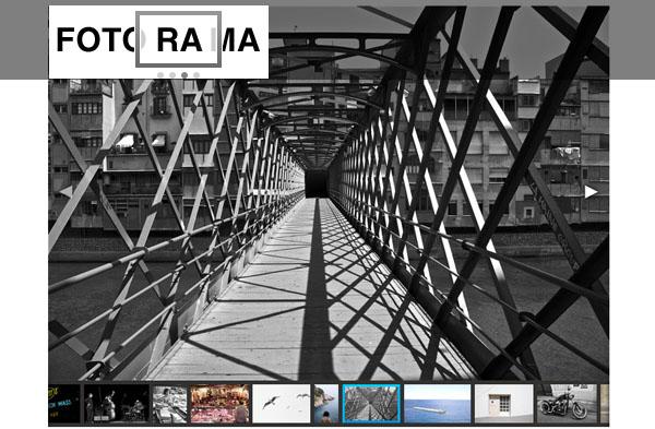 fotorama-jquery-image-slider