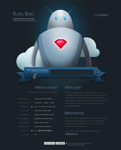 Ruby Bots Coming Soon Page Design