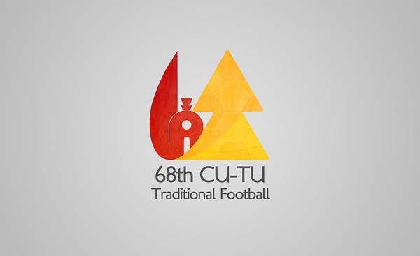 Football logo design