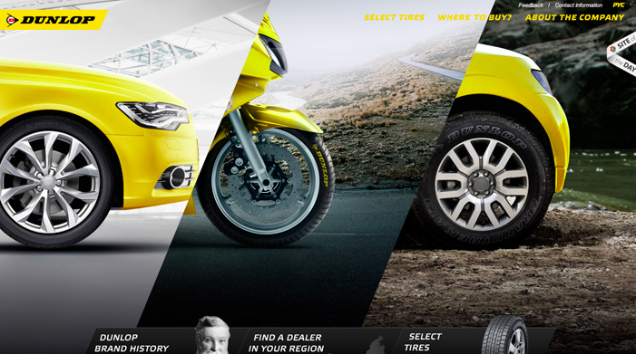 50 Awards Winning CSS Website Design