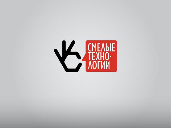Business Logo Design Inspiration 2