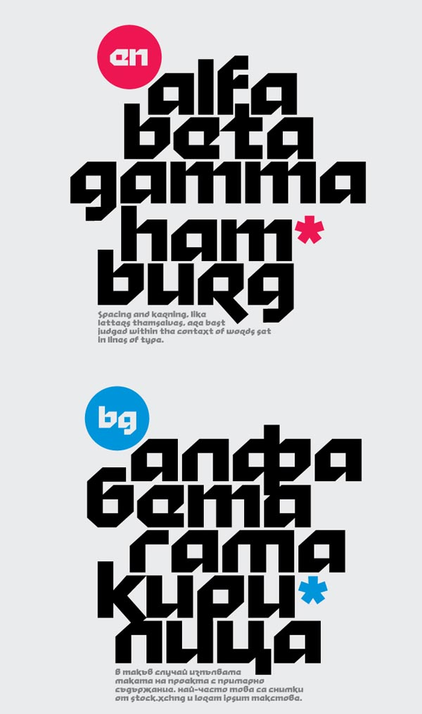 Excellent free fonts for desigenrs 21