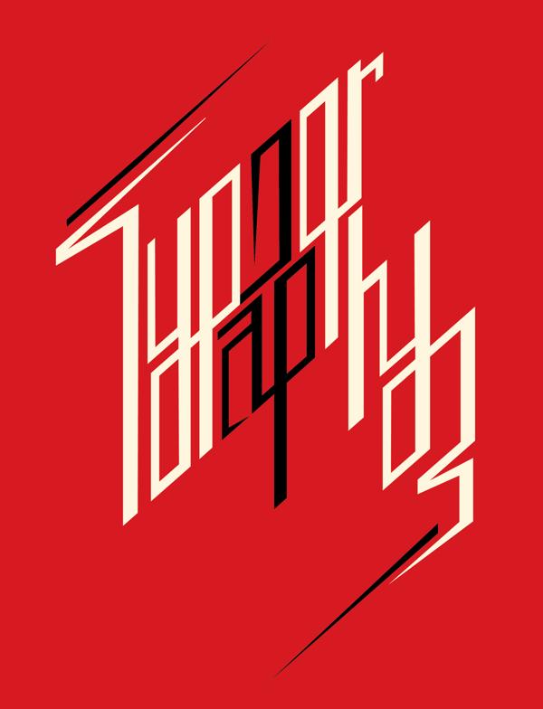 Remarkable Big Typography Design 33