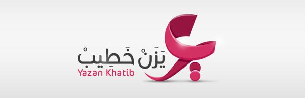 logo design inspiration #17 - 41
