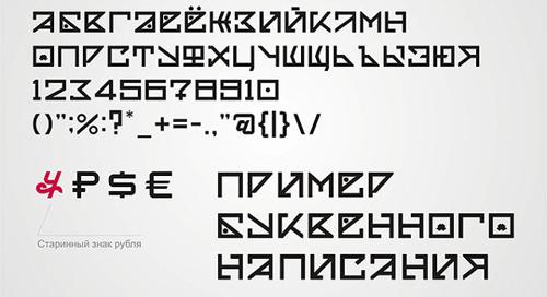 freefonts2013-11-1