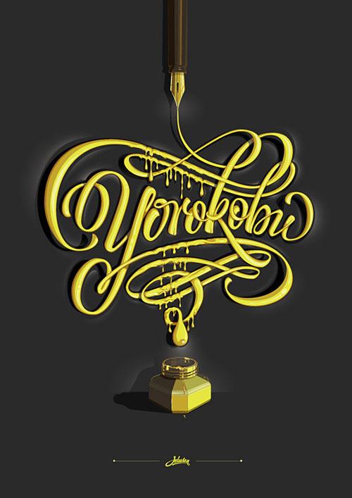 Beautiful Typography Design-36