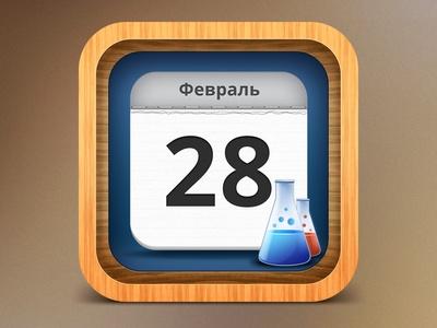 Organizer iOS App Icon