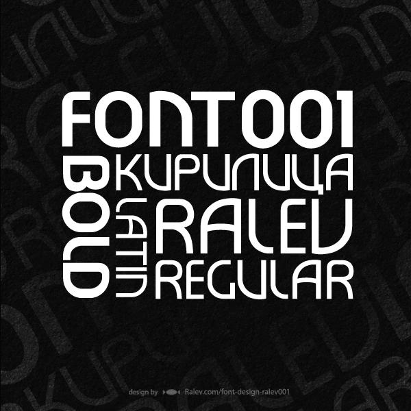 Ralev001 free cyrillic & latin font