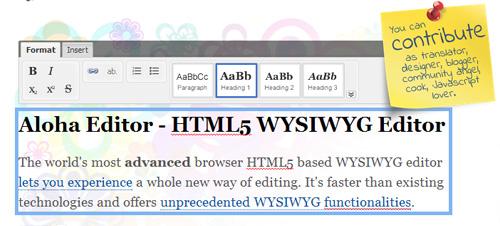 Aloha Editor - HTML5 WYSIWYG Editor