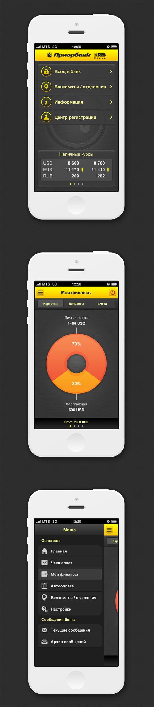 GUI for Mobile App UI UX Design for Inspiration
