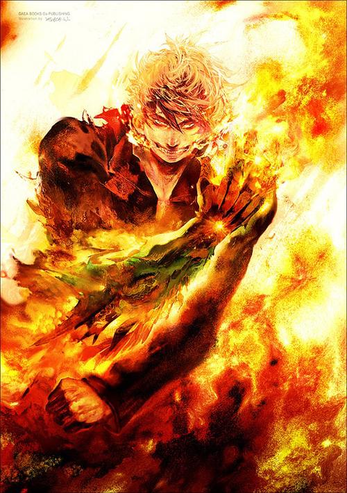 Fate Hunter