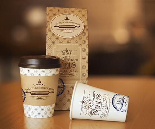 Cafe-bakery Galician strudel Packaging Design
