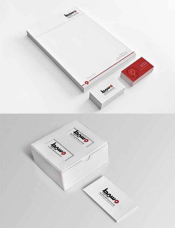 Waseet almaali Branding Stationery