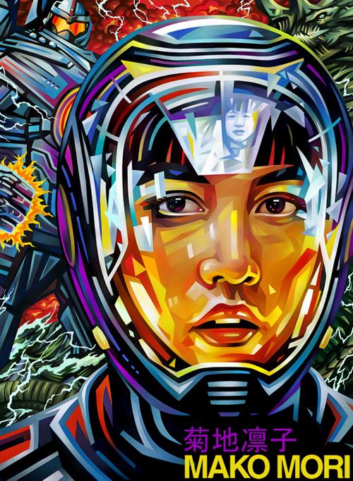 Mako Mori Portrait Illustration