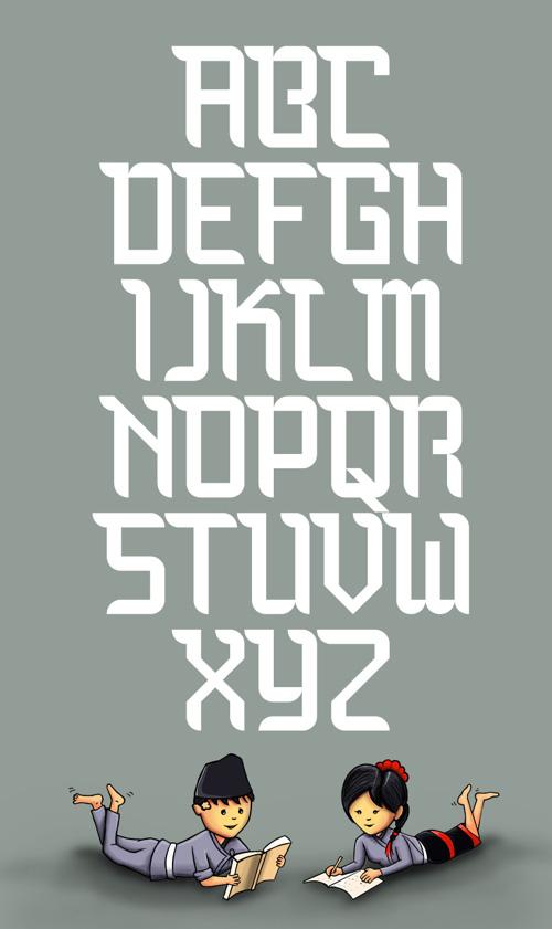 Bauchaomaicha Free Typeface