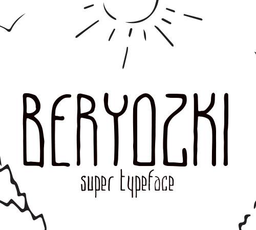 Beryozki free fonts