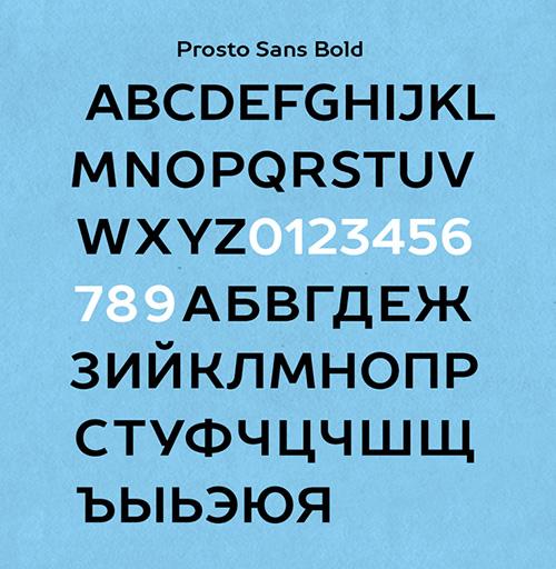 Prosto Sans Free Font Letters