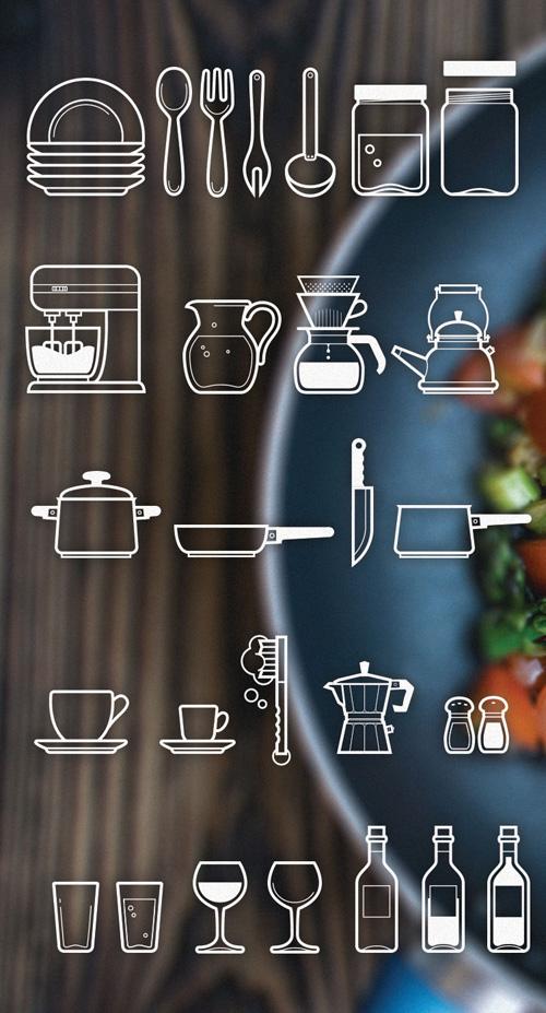 Free Cutlery Icon Set