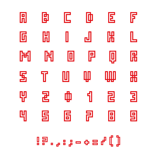 Guriga free font