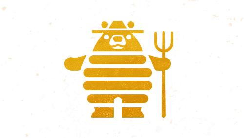 Honey Bear by Mike Bruner