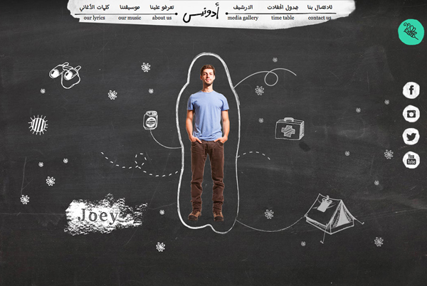 One Page Websites - 30 Inspiring Examples - 28