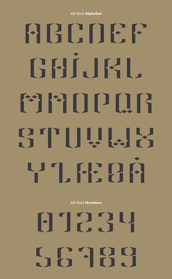 Alif Font Letters