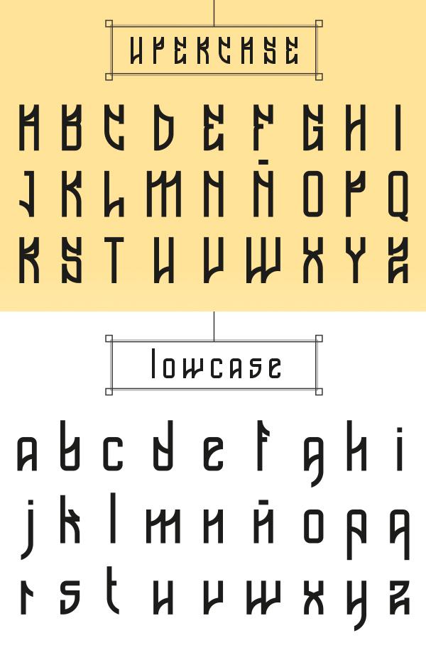 Beat Font Letters
