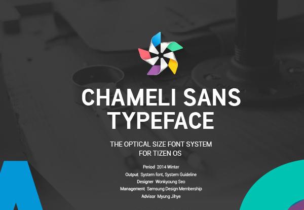 Chameli Sans Free Font