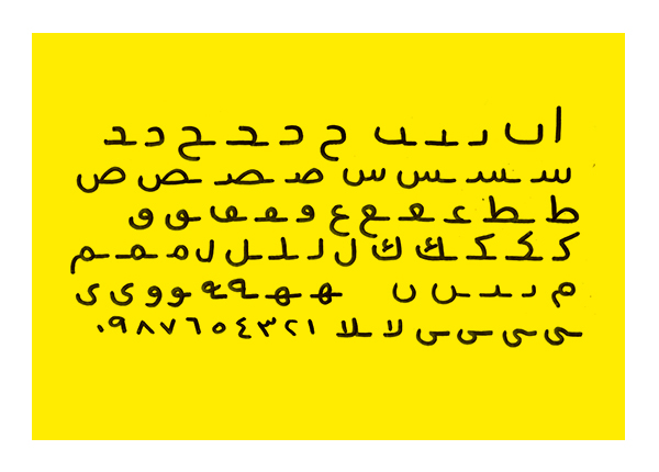 Yaseer Font Letters